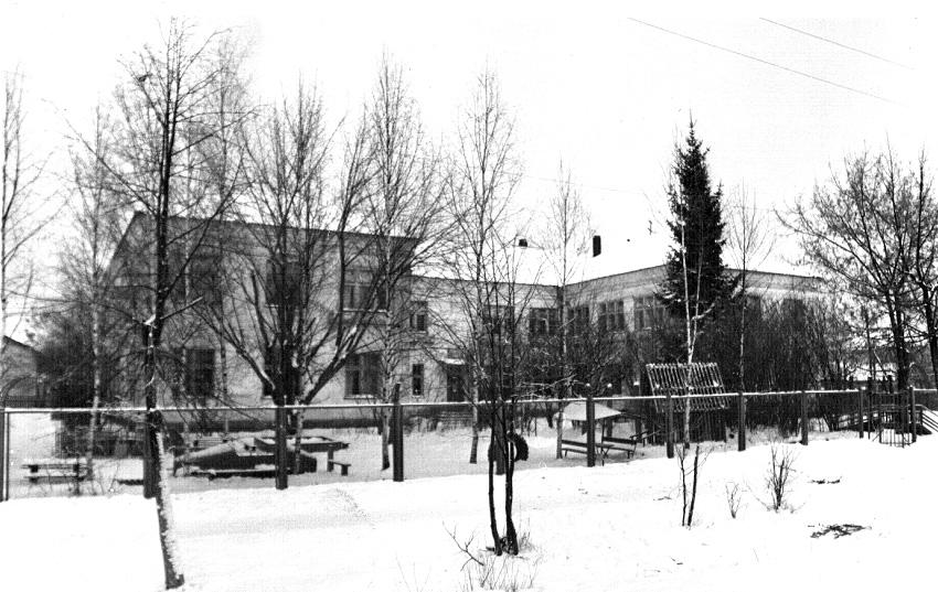 Детский сад (СССР)